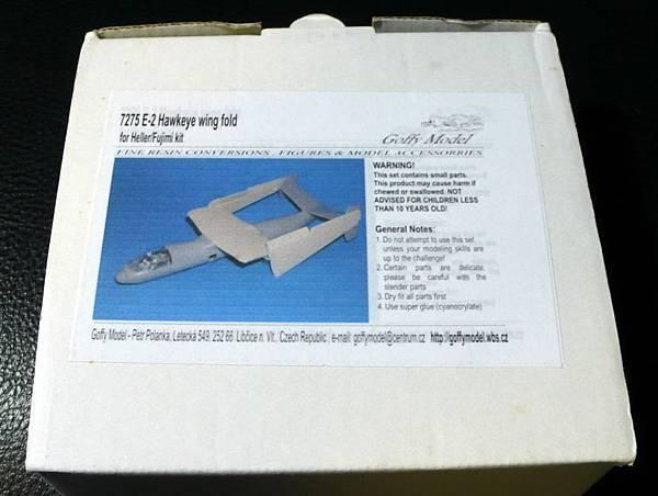 E-2折翼改套 Hawkeye Wing fold-01