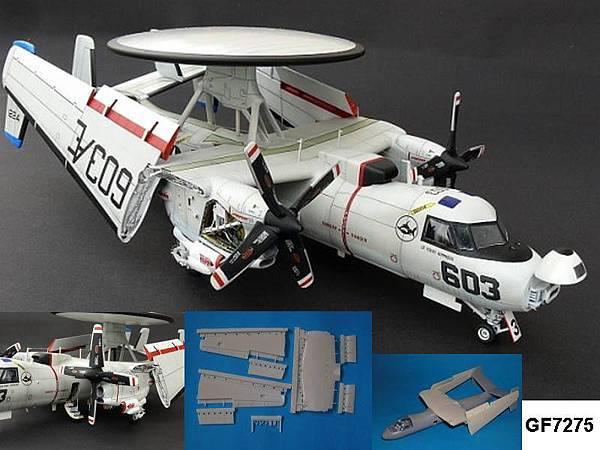 E-2折翼改套 Hawkeye Wing fold-03