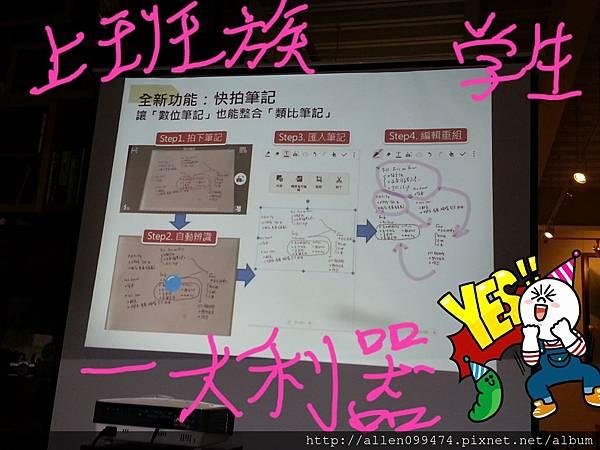 2014-09-28-10-37-57_deco.jpg