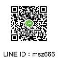 line QR *