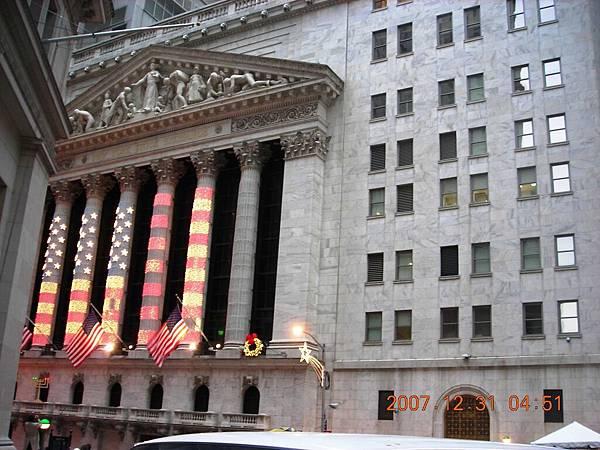 02079.DSCN1636 NY stock exchange.jpg