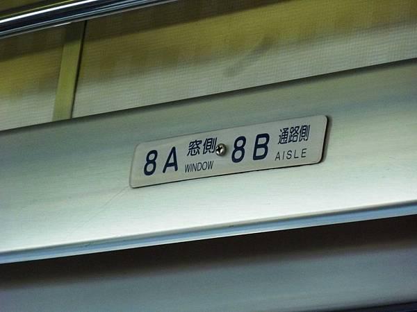 04035.P1110266.jpg