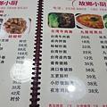 WeChat 圖片_20180616115939.jpg