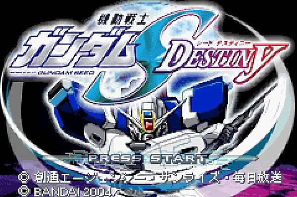 剛彈Seed Destiny1.jpg