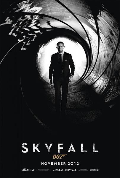 007空降危機
