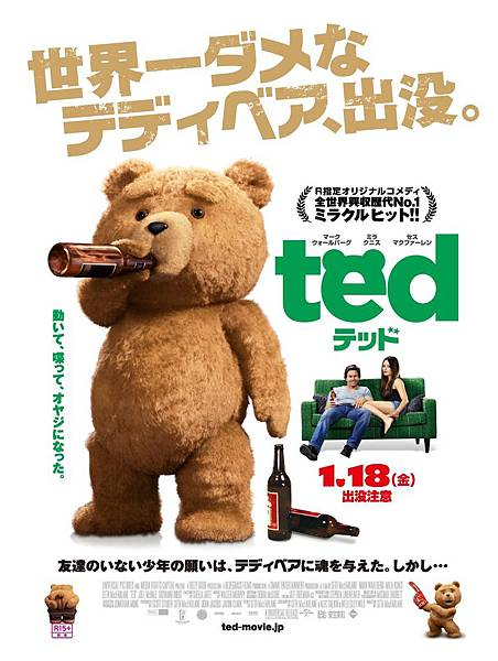 ted_ver7_xlg