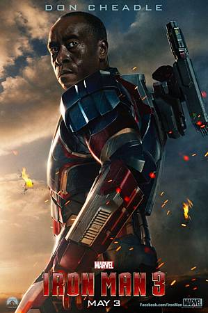 iron patriot movie