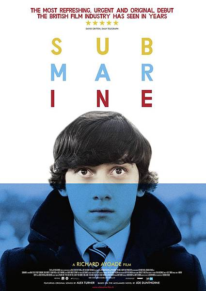submarine-poster03