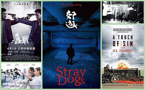 movie poster1.jpg