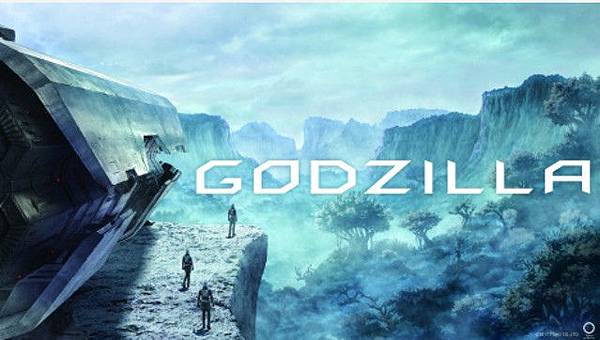 godzilla-anime-animated-movie-2017-195548.jpg