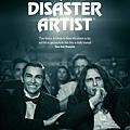 THE DISASTER ARTIST.jpg