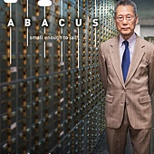 Abacus Small Enough to Jail.jpg