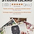 strong_island.jpg