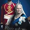 女王與知己.jpg