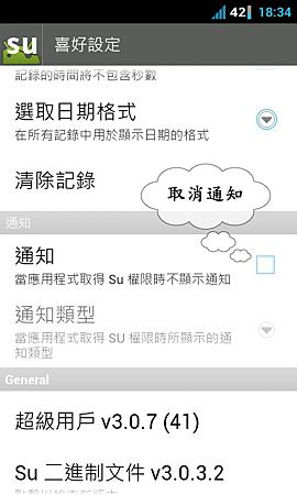 screenshot-1333017275814