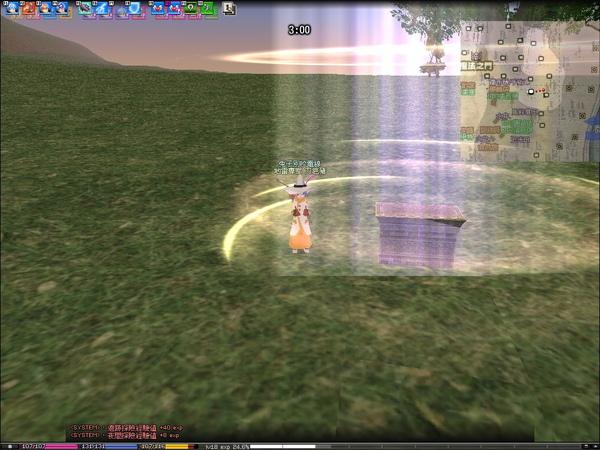 mabinogi_2009_06_17_002.jpg