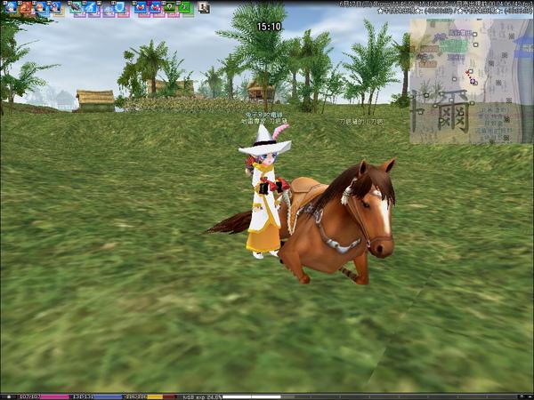mabinogi_2009_06_17_010.jpg
