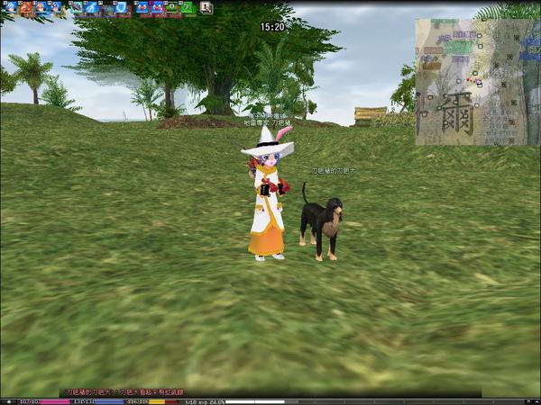 mabinogi_2009_06_17_011.jpg