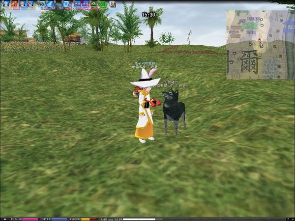 mabinogi_2009_06_17_012.jpg