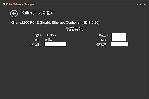 Killer-05(990FX)