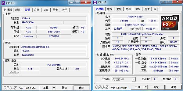CPU&MB
