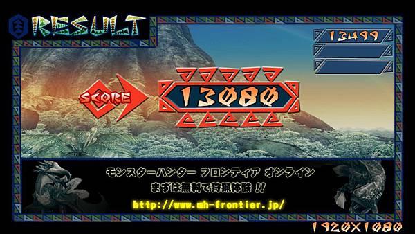 Monster Hunter Frontier Benchma 2014-03-03 18-00-18-93