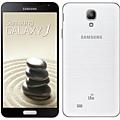 Samsung-Galaxy-J.jpg