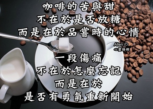 [wall001.com]_coffee_wallpaper_73883.jpg