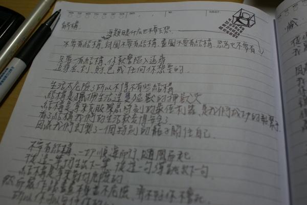 DSC09404.JPG