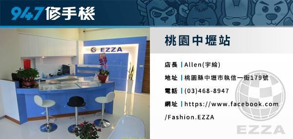 EZZA_Site_1_20151026