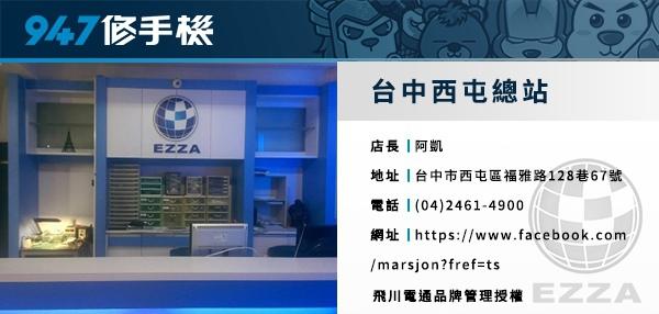 EZZA_Site_3