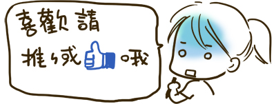 A15執事_good