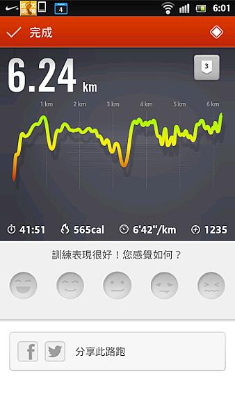 0504早上5點跑步42分鐘