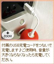 m-blln-img4.jpg