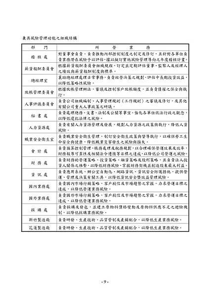 1102_頁面_013.jpg
