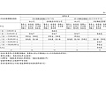 1102_頁面_023.jpg