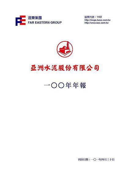 1102_頁面_001.jpg