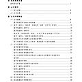 1102_頁面_003.jpg