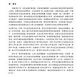 1102_頁面_005.jpg
