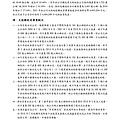 1102_頁面_007.jpg