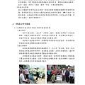 2011_1712_20120612F04_20120618_134629_頁面_010