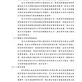 2011_1712_20120612F04_20120618_134629_頁面_074