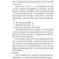 2011_1712_20120612F04_20120618_134629_頁面_072