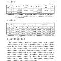 1102_頁面_006