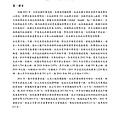 1102_頁面_005