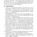 1102_頁面_007