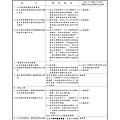 1102_頁面_030