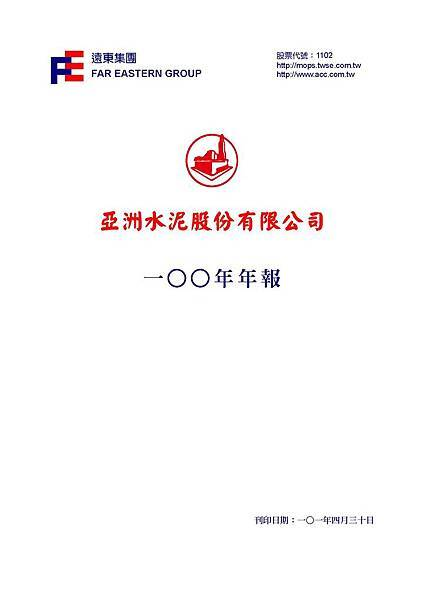 1102_頁面_001