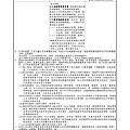 1102_頁面_031