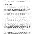 1102_頁面_008